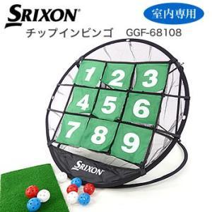 スリクソン SRIXON チップインビンゴ GGF-68108 ダンロップ DUNLOP 2017年モデル morita-golf