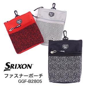 スリクソン SRIXON ファスナーポーチ GGF-B2805 ダンロップ DUNLOP 2019年カタログ掲載モデル|morita-golf