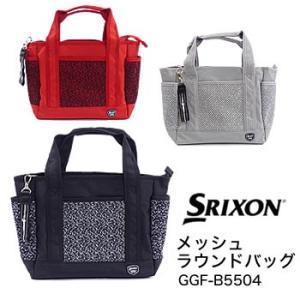 スリクソン SRIXON メッシュラウンドバッグ GGF-B5504 ダンロップ DUNLOP 2019年カタログ掲載モデル|morita-golf