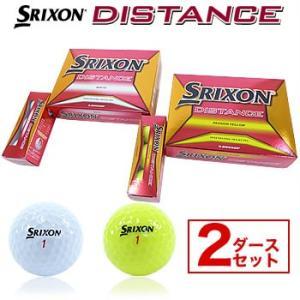 スリクソン SRIXON DISTANCE ゴルフボール 2ダースセット ダンロップ 12個入×2パック 2018年モデル|morita-golf