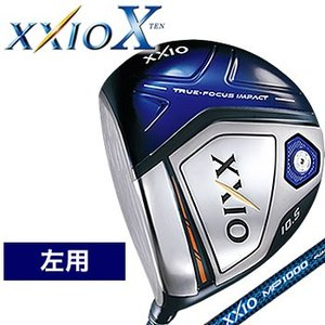 ゼクシオ テン XXIO X ドライバー 左用 MP1000 カーボンシャフト ダンロップ DUNLOP 2018年モデル【メーカーお取り寄せ】【代引不可】|morita-golf