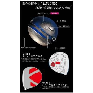 ゼクシオ テン XXIO X ドライバー ネイビー MP1000 カーボンシャフト ダンロップ DUNLOP 2018年モデル|morita-golf|03