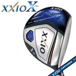 ゼクシオ テン XXIO X フェアウェイウッド ネイビー MP1000 カーボンシャフト ダンロップ DUNLOP 2018年モデル【メーカーお取り寄せ】【代引不可】|morita-golf