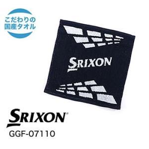 スリクソン SRIXON ウォッシュタオル GGF-07110 ダンロップ DUNLOP 2019年カタログ掲載モデル|morita-golf