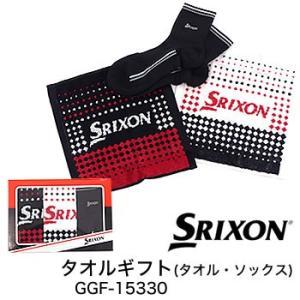 スリクソン SRIXON タオルギフト(タオル、ソックス) GGF-15330 ダンロップ DUNLOP 2019年カタログ掲載モデル|morita-golf