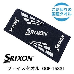 スリクソン SRIXON フェイスタオル GGF-15331 ダンロップ DUNLOP 2019年カタログ掲載モデル|morita-golf
