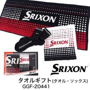スリクソン SRIXON タオルギフト(タオル、ソックス) GGF-20441 ダンロップ DUNLOP 2019年カタログ掲載モデル|morita-golf