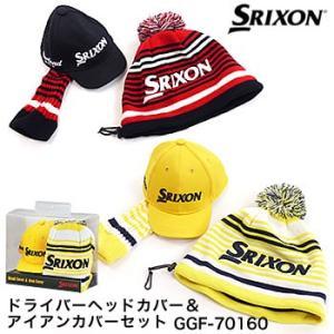スリクソン SRIXON ドライバーヘッドカバー&アイアンカバーセット GGF-70160 ダンロップ DUNLOP 2019年カタログ掲載モデル|morita-golf