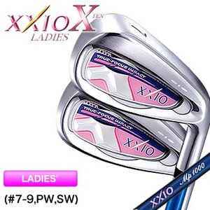 ゼクシオ テン XXIO X レディース アイアン ブルー 5本セット(#7〜9、PW、SW) MP1000L カーボンシャフト ダンロップ DUNLOP 2018年モデル|morita-golf