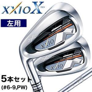 ゼクシオ テン XXIO X アイアン ネイビー 5本セット(#6〜9、PW) MP1000 カーボンシャフト ダンロップ DUNLOP 2018年モデル【メーカーお取り寄せ】【代引不可】|morita-golf