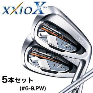 ゼクシオ テン XXIO X アイアン ネイビー 5本セット(#6〜9、PW) NS PRO 870GH DST for XXIO スチールシャフト 2018年モデル【メーカーお取り寄せ】【代引不可】|morita-golf
