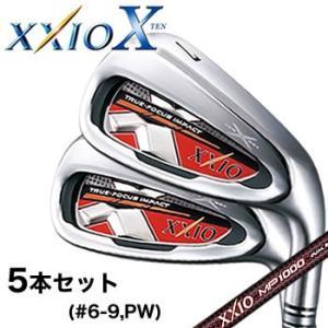 ゼクシオ テン XXIO X アイアン レッド 5本セット(#6〜9、PW) MP1000 カーボンシャフト ダンロップ DUNLOP 2018年モデル【メーカーお取り寄せ】【代引不可】|morita-golf