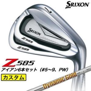 スリクソン SRIXON Z 585 カスタム アイアン6本セット(#5-9、PW) ダイナミックゴールド 95 スチールシャフト ダンロップ DUNLOP 2018年モデル日本正規品|morita-golf