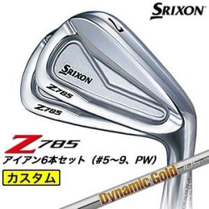 スリクソン SRIXON Z 785 カスタム アイアン6本セット(#5-9、PW) ダイナミックゴールド 105 スチールシャフト ダンロップ DUNLOP 2018年モデル日本正規品|morita-golf
