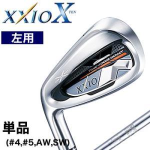ゼクシオ テン XXIO X アイアン ネイビー 単品(#5、AW、SW) MP1000 カーボンシャフト ダンロップ DUNLOP 2018年モデル【メーカーお取り寄せ】【代引不可】|morita-golf