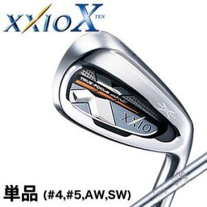 ゼクシオ テン XXIO X アイアン ネイビー 単品(#4、#5、AW、SW) NS PRO 870GH DST for XXIO スチールシャフト 2018年モデル【メーカーお取り寄せ】【代引不可】|morita-golf