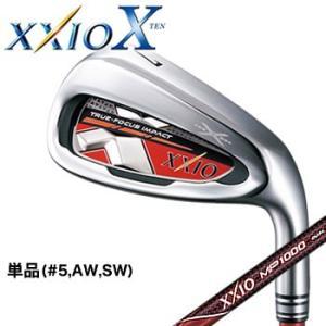 ゼクシオ テン XXIO X アイアン レッド 単品(#5、AW、SW) MP1000 カーボンシャフト ダンロップ DUNLOP 2018年モデル【メーカーお取り寄せ】【代引不可】|morita-golf