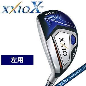 ゼクシオ テン XXIO X ハイブリッド ユーティリティ 左用 MP1000 カーボンシャフト ダンロップ DUNLOP 2018年モデル【メーカーお取り寄せ】【代引不可】|morita-golf