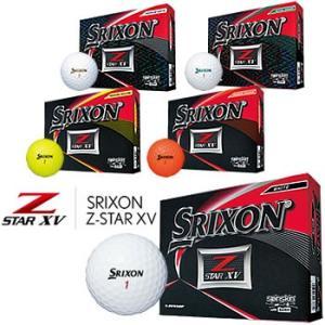 スリクソン SRIXON Z-STAR XV ゴルフボール 1ダース12個入り ダンロップ 2019年モデル|morita-golf