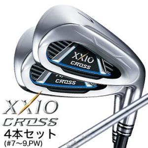 ゼクシオ クロス XXIO CROSS アイアン4本セット(#7-9、PW) N.S.PRO 870GH DST for XXIO スチールシャフト ダンロップ DUNLOP 2019年モデル|morita-golf