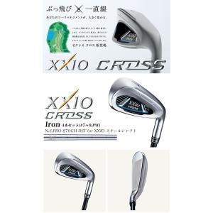ゼクシオ クロス XXIO CROSS アイアン4本セット(#7-9、PW) N.S.PRO 870GH DST for XXIO スチールシャフト ダンロップ DUNLOP 2019年モデル morita-golf 02