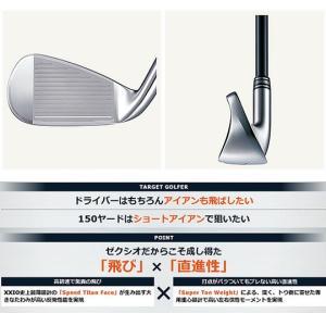 ゼクシオ クロス XXIO CROSS アイアン4本セット(#7-9、PW) N.S.PRO 870GH DST for XXIO スチールシャフト ダンロップ DUNLOP 2019年モデル morita-golf 03