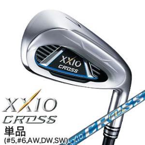 ゼクシオ クロス XXIO CROSS アイアン単品(#5、#6、AW、DW、SW) MH1000 カーボンシャフト ダンロップ DUNLOP 2019年モデル|morita-golf