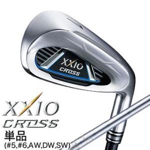 ゼクシオ クロス XXIO CROSS アイアン単品(#5、#6、AW、DW、SW) N.S.PRO 870GH DST for XXIO スチールシャフト ダンロップ DUNLOP 2019年モデル|morita-golf