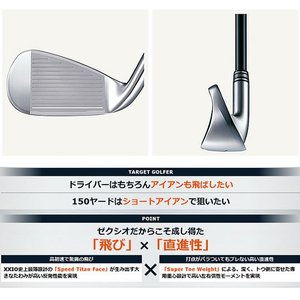ゼクシオ クロス XXIO CROSS アイアン単品(#5、#6、AW、DW、SW) N.S.PRO 870GH DST for XXIO スチールシャフト ダンロップ DUNLOP 2019年モデル|morita-golf|03