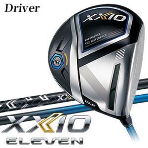 ゼクシオ イレブン XXIO11 ドライバー ネイビー MP1100 カーボンシャフト ダンロップ DUNLOP 2020年モデル|morita-golf