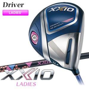 ゼクシオ レディース XXIO Ladys ドライバー ブルー MP1100L カーボンシャフト ダンロップ DUNLOP 2020年モデル|morita-golf