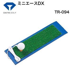 ダイヤコーポレーション ミニエース TR094|morita-golf