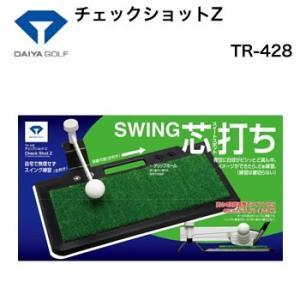 ダイヤコーポレーション チェックショットZ TR-428|morita-golf