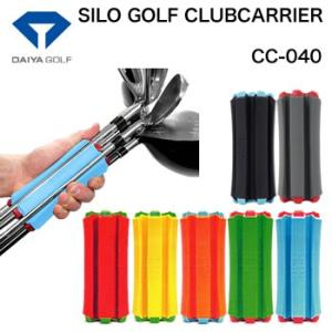 ダイヤコーポレーション SILO GOLF CLUB CARRIER クラブキャリーケース CC-040 2016年カタログ掲載モデル|morita-golf