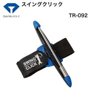 ダイヤコーポレーション ゴルフ練習具 スイングクリック TR-092 2016年モデル|morita-golf