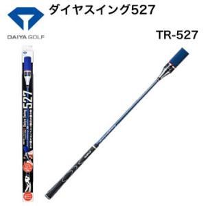 ダイヤコーポレーション 練習器具 ダイヤスイング527 DAIYA|morita-golf