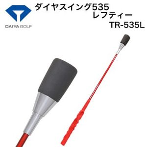 ダイヤコーポレーション DAIYA 左用 ダイヤスイング535レフティー TR-535L 植村啓太プロ監修 モデルグリップ 練習器|morita-golf