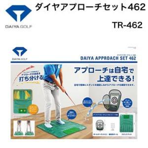 ダイヤコーポレーション アプローチ練習器具 ダイヤアプローチセット462 TR-462 2017年モデル|morita-golf