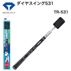 ダイヤコーポレーション スイング練習器具 ダイヤスイング531 TR-531 2019年カタログ掲載モデル|morita-golf