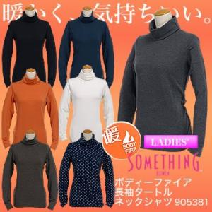 エドウィン サムシング レディース ボディファイア 長袖タートルネックシャツ 905381 秋冬モデル|morita-golf