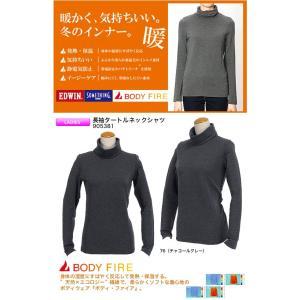 エドウィン サムシング レディース ボディファイア 長袖タートルネックシャツ 905381 秋冬モデル morita-golf 02