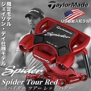 テーラーメイド TaylorMade スパイダー ツアー レッド パター 2017年数量限定US直輸入モデル|morita-golf