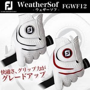 フットジョイ ウェザーソフ FGWF12 ゴルフグローブ 2015年カタログ掲載モデル日本正規品 morita-golf