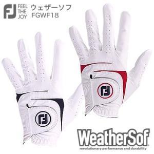 フットジョイ FootJoy ゴルフグローブ ウェザーソフ FGWF18 2018年モデル 日本正規品|morita-golf