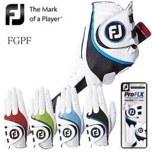 フットジョイ Footjoy プロフレックスグローブ FGPF 2019年モデル|morita-golf