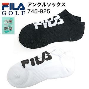 フィラゴルフ アンクルソックス  745925 2015年モデル|morita-golf