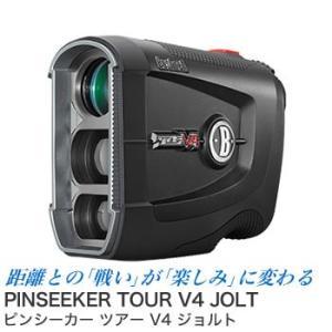 ブッシュネルゴルフ Bushnell GOLF ピンシーカー ツアー V4 ジョルト 直線距離測定モデル|morita-golf