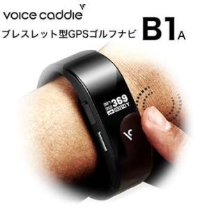 ボイスキャディ Voice Caddie ブレスレット型 GPSゴルフナビ B1A 2018年モデル|morita-golf