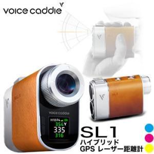 ボイスキャディ Voice Caddie ハイブリッド GPS レーザー距離計 SL1 2018モデル|morita-golf