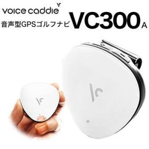 ボイスキャディ Voice Caddie 音声型 GPSゴルフナビ VC300A 2018年モデル|morita-golf